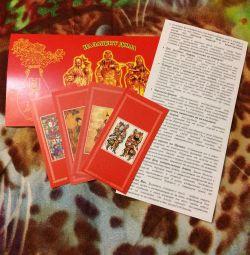 Feng Shui red envelope new