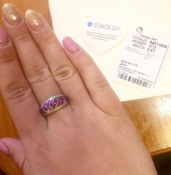 Δαχτυλίδι Sokolov💜