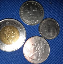 Νομισματικά νομίσματα.