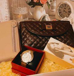 Set cadou minunat pentru femei
