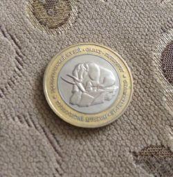 Монета из зоологического музея в Санкт-Петерберге