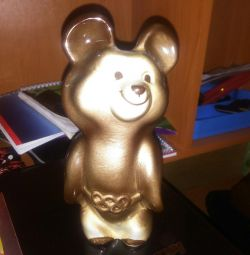 Olympic Bear 1980 USSR