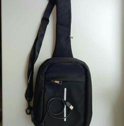 Τσάντα σακίδιο αντι-θωράκιση