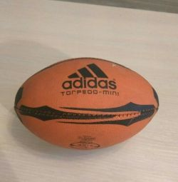 Adidas mingea de rugby