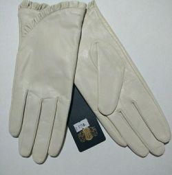 New Milk Gloves