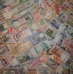 Huge collection of 100 foreign banknotes