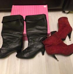 Παπούτσια 37r-r δωρεάν