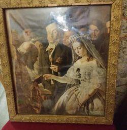 Очень старая картина- репродукция!!Под стеклом!