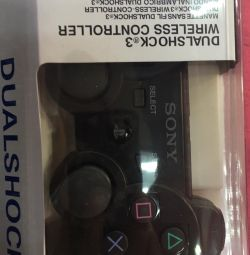 Joystick on PS3
