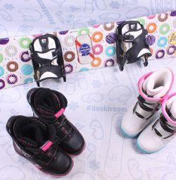Сноуборд BF 120 см + крепления + ботинки