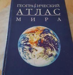 Άτλας του κόσμου γεωγραφική