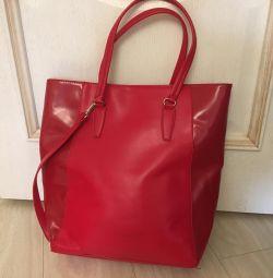 A new shopping bag
