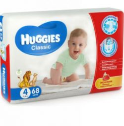 Scutece Huggies clasic 4