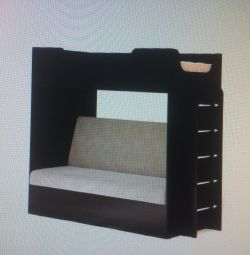 Kanepeli yatak 2kh seviyesi