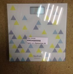 And 62. Bathroom scales Tefal PP1145