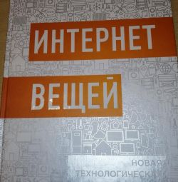 """Cartea """"Internetul lucrurilor"""", ed. Maciej Krantz"""