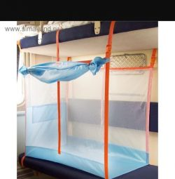 Manege on the train