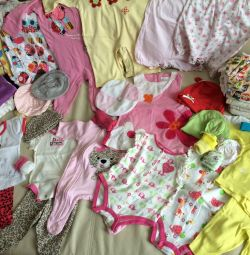 Clothing stuff package 0+ inexpensive for girls