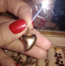 585pr Altın Kalp