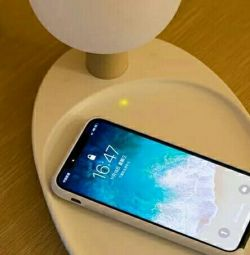Desktop LED-lamp with the function of a wireless dawn