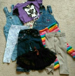 92 size children's clothing package