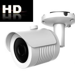 HD Outdoor cameras for installation and installation