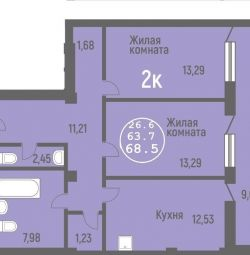 Daire, 2 oda, 68,9 m²