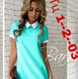Διαθέσιμο φόρεμα 42-44