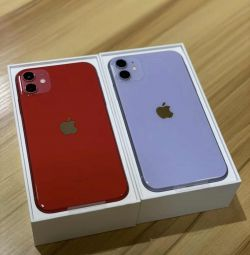 New iPhone 11 for sale