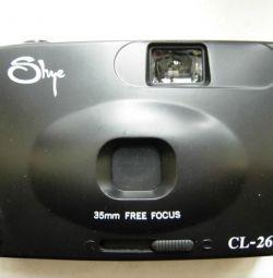 Κάμερα σαπουνιού πιάτων Shye CL-2688