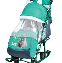 Nika's stroller for children 7-2