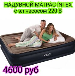 Στρώμα αέρα INTEX (Πρωτότυπο) δύο υπνοδωματίων