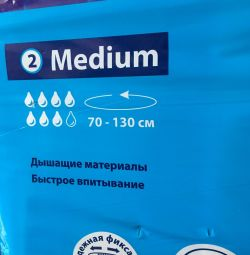 Diapers for adults. In a pack of 30 pcs. Calculation of n.