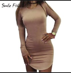 Платье - туника телесного цвета