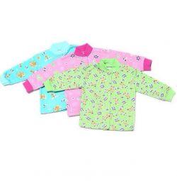 Jachete încălzite pentru copii