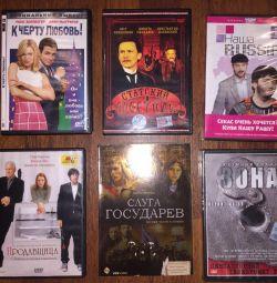 DVD'ler, paylaşım