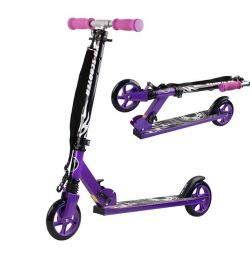 NEW Two-wheeled scooter X-Drive 145 purple