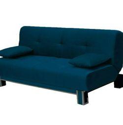 Эконом диван-кровать разные цвета