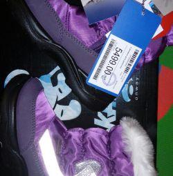 Boots for winter Skandia