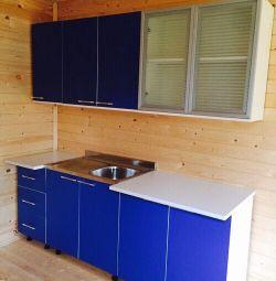 Bucătărie nouă