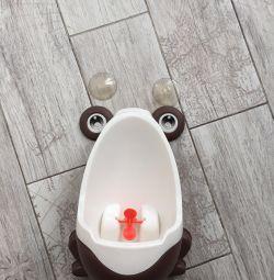 Children's urinal