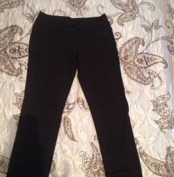 Women's warm trousers