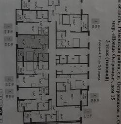 Квартира, свободная планировка, 35.5 м²