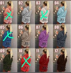 Costum de casă, halat de baie, pijamale