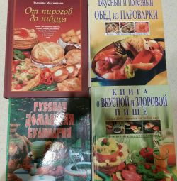 NEW Cooking Books