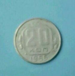 1956 yılında 19 sent SSCB