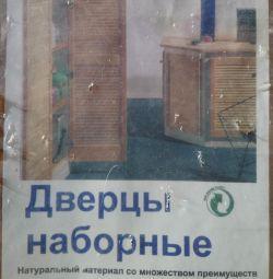 New set doors of needles 1995 * 334 * 20 mm