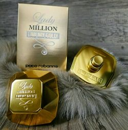 Perfume NEW Paco Rabanne Lady Million, 50 ml