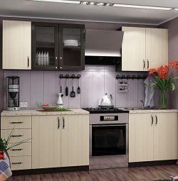 Set de bucătărie 2.0