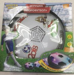 AirMachine HoverBall